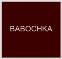 Логотип (торговая марка) BABOCHKA, сеть бутиков