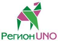 Логотип (торговая марка) Регион,ООО