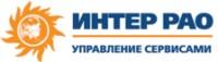Логотип (торговая марка) ОООИнтер РАО-Управление сервисами