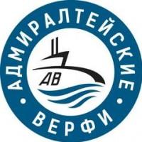 Логотип (торговая марка) АО Адмиралтейские Верфи