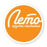 Логотип (торговая марка) Группа компаний Лето