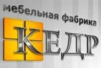 Логотип (торговая марка) ОООКедр, мебельная фабрика