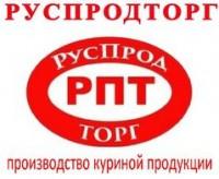 Логотип (торговая марка) ОООРуспродторг