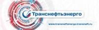 Логотип (торговая марка) ОООТранснефтьэнерго