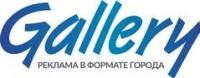 Логотип (торговая марка) Gallery