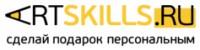 """Сервис персональных подарков ARTSKILLS - официальный логотип, бренд, торговая марка компании (фирмы, организации, ИП) """"Сервис персональных подарков ARTSKILLS"""" на официальном сайте отзывов сотрудников о работодателях www.RABOTKA.com.ru/reviews/"""