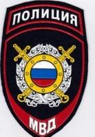 Логотип (торговая марка) Отдел МВД России по району Крылатское г. Москвы