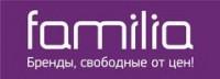 Логотип (торговая марка) Familia