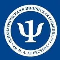 Логотип (торговая марка) ГБУЗ Психиатрическая клиническая больница №1 им.Н.А.Алексеева Департамента здравоохранения города Москвы