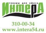 Логотип (торговая марка) ОООИНТЕРА