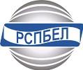 Логотип (торговая марка) РСПБЕЛ