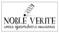 Логотип (торговая марка) ОООШкола Креативного Мышления