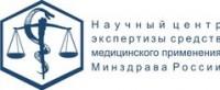 Логотип (торговая марка) ФГБУ НЦЭСМП Минздрава России