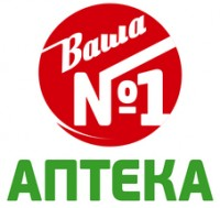 Логотип (торговая марка) Аптечная сеть Ваша № 1