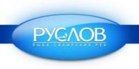Логотип (торговая марка) ОООРуслов