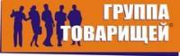 Логотип (торговая марка) Группа Товарищей, Компания