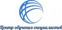 Логотип (торговая марка) ОООЦентр обучения специалистов