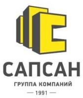 Логотип (торговая марка) САПСАН, Группа компаний