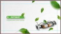 Логотип (торговая марка) ОООФинконсалт