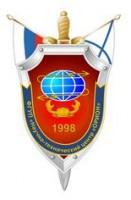 Логотип (торговая марка) ФГУП НТЦ Орион