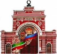 Логотип (торговая марка) ФКП Казанский государственный казенный пороховой завод