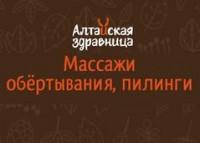 Логотип (торговая марка) ООО АМК