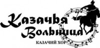 Логотип (торговая марка) ОООАзалия