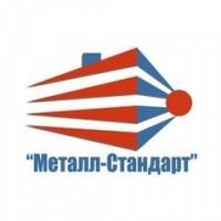 Логотип (торговая марка) ОООМеталл-Стандарт