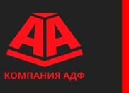 Логотип (торговая марка) ОООКомпания АДФ