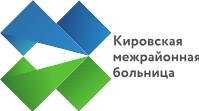 Логотип (торговая марка) ГБУЗ ЛО Кировская МБ