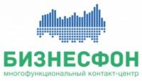 Логотип (торговая марка) ООО БИЗНЕСФОН