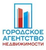 Логотип (торговая марка) ООО Городское агентство недвижимости