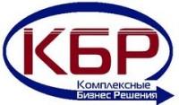 Логотип (торговая марка) ООО Комплексные Бизнес Решения