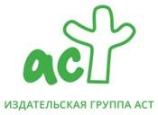Логотип (торговая марка) АСТ для профессионалов