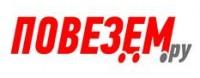 Логотип (торговая марка) ОООПовезем