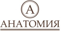 Логотип (торговая марка) ОООАнатомия