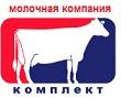 Логотип (торговая марка) ОООМК Комплект
