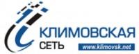 Логотип (торговая марка) ООО Климовская сеть