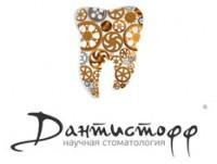 Логотип (торговая марка) Дантистофф