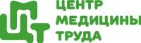 Логотип (торговая марка) ОООЦентр Медицины Труда