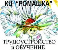 Логотип (торговая марка) Кадровый центр Ромашка
