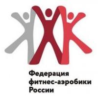 Логотип (торговая марка) ОООФедерация фитнес-аэробики России