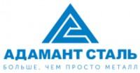 Логотип (торговая марка) Адамант Сталь (ООО ИНКОМ)