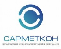 Логотип (торговая марка) ОООСАРМЕТКОН