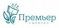 Логотип (торговая марка) ЧОУ Школа Премьер