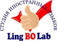 Логотип (торговая марка) Студия Иностранных Языков LingBOLab