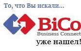 Логотип (торговая марка) Группа Компаний Бико