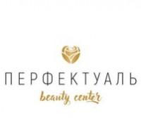 Логотип (торговая марка) ИПКлимчук Ирина Николаевна