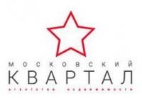Логотип (торговая марка) АН МОСКОВСКИЙ КВАРТАЛ