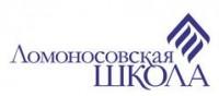 Логотип (торговая марка) Ломоносовская школа